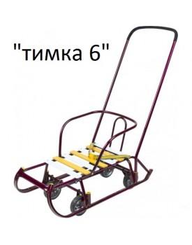 """Санки """"Тимка 6"""" (гранатовый лак)"""