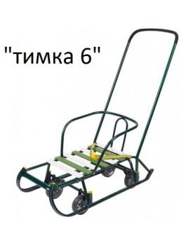 """Санки """"Тимка 6"""" (зелёный лак)"""